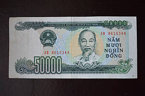 Вьетнам/Viet Nam 50000 Dong 1994 год  (А-6)