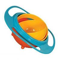 Топ товар! Детская тарелка непроливайка Gyro Bowl (Неваляшка)