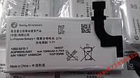 Акб Sony AGPB009-A001 LT22i Xperia P 1265mAh