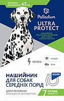 Ошейник Палладиум (Palladium) Ultra protect  от блох и клещей для средних собак, 45 см., фото 1
