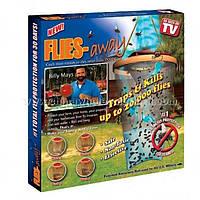 Топ товар!  Ловушка для насекомых, мух, ос, комаров Flies Away - ловушка-приманка