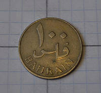 Бахрейн 100 филс 1970год  (АБ-5)