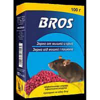 Bros Зерно от мышей и крыс ( Брос ), 100 г