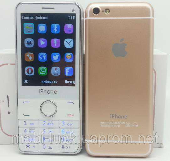 мобильные телефоны айфоны фото цены