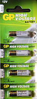 Батарейка GP Alkaline 12V 27A