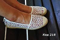 Эспадрильи белые Ажурные. Польская обувь