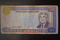 Туркменистан - 5000 Manat 2000 год (БМ) 4
