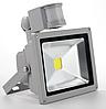 Светодиодный прожектор с датчиком движения  20W 6500K 1690Lm