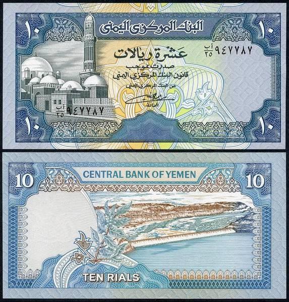 Yemen Йемен - 10 Rials 1990 UNC Pick 23b (10-ки обе вверху)