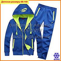 Утепленный спортивный костюм Nike для подростка