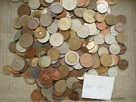 Гора иностранных монет! 500 шт. без России (Лот 1)