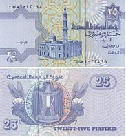 Egypt Египет - 25 Piastres 2008 Pick 57e UNC