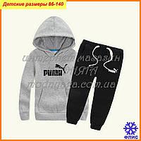 Утепленные Спортивные костюмы Puma | детские размеры