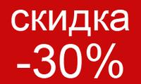 Автогражданка (Регистрация авто: Макеевка, объем двигателя авто: до 1,6 л.)