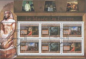 ГВИНЕЯ (guineе) 2007 Искуство (7)