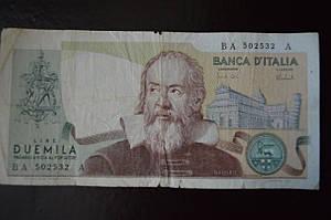 ИТАЛИЯ 103c ITALY 2000 LIRE 1973 год