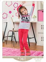 Пижама детская SEXEN 24672