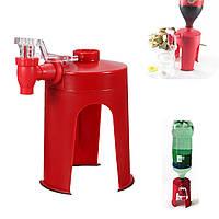 Топ товар! Дозатор для газированных напитков Fizz Saver Физ Сейвер