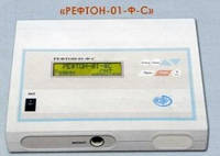 Физиотерапевтический аппарат Рефтон-01-ФС (режимы: ДДТ, ГТ)