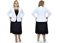 Комплект двойка платье и пиджак