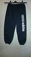 Спортивные штаны  с начесом детские для мальчика, фото 1