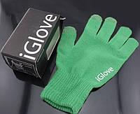 Топ товар! Перчатки для сенсорных экранов IGlove (айфон, смартфон)
