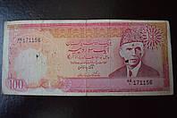 Пакистан / Pakistan 100 Rupies (1976)