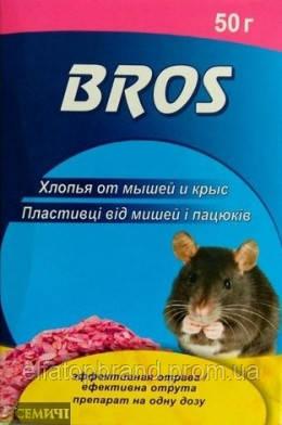 Bros Хлопья от мышей и крыс ( Брос ), 50 г - интернет - магазин OpMarket.com.ua в Сумах