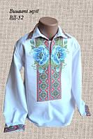 Детская заготовка сорочки для мальчика ВД-52