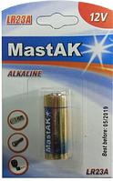 Батарейка MastAK Alkaline 12V 23A ( LR23A)