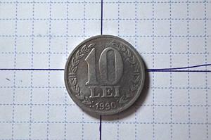 Румыния 10 лей 1990 год (АЖ-10)