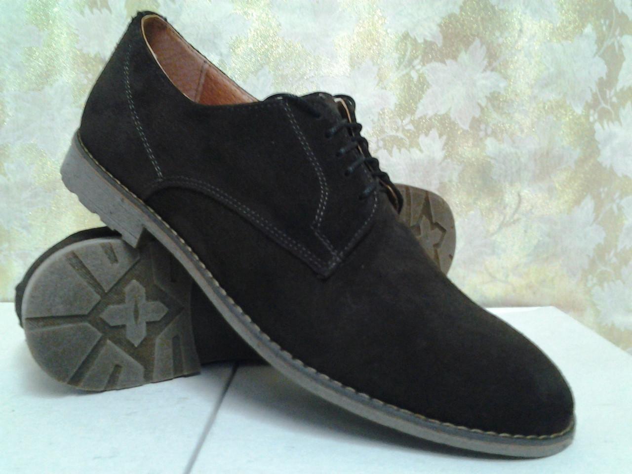 Стильні замшеві туфлі на шнурках VanKristi