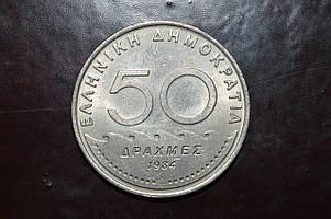 Греция 50 драхм 1984 год (АЛ)