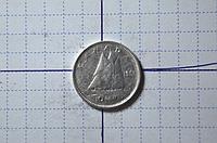 Канада 10 центов 1951год (серебро)