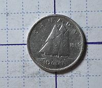 Канада 10 центов 1952год (серебро)
