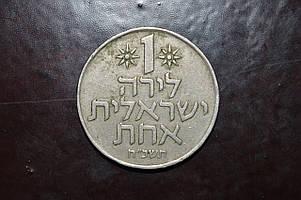 Ізраїль 1 шекель (АЛ)