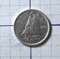 Канада 10 центов 1945год (серебро)