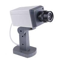 ТОП Выбор! Муляж камеры видеонаблюдения Realistic Looking Security Camera, Муляж камеры слежения, муляж камеры наблюдение, муляж камеры