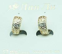 Аккуратные маленькие серьги. Видные украшения оптом Бижутерии RRR. 2273