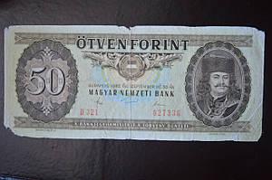 Венгрия/Hungary 50 Forint   (БК) 4