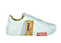 Кроссовки Puma Белые Кроссовки Пума