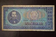 Румыния 100 лей 1966 год (БЖ) 3