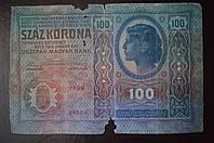 Австро-Венгрия, 10 крон, 1912 год (БА)