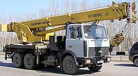 Автокран 32тонн КС-5576Б производится на автомобильном шасси МАЗ-630303 с колесной формулой 6х4