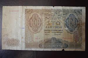 Польша 100 злотых 1941 год (БА)