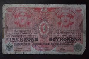 Австрия 1 крона 1916 год(БА)