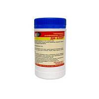 Ди-Хлор (300 таблеток)