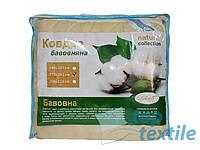 Leleka-textile Одеяло хлопковое демисезонное 140*205 см