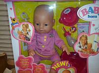 Пупс Baby Born BB 8001-4 (9 функций: пьет, писает, текут слезы)
