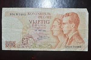 Бельгия, 50 франков, 1966 год (БО) 2